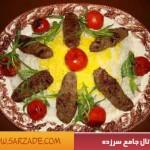 آموزش پخت کباب دیگی ( کباب تابه ای )