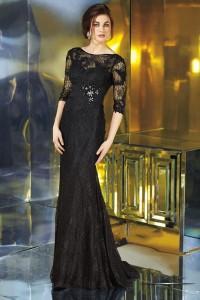 مدل لباس مجلسی ماکسی گیپور,مدل لباس مجلسی با پارچه گیپور,عکس لباس مجلسی پوشیده,عکس لباس مجلسی شیک و پوشیده