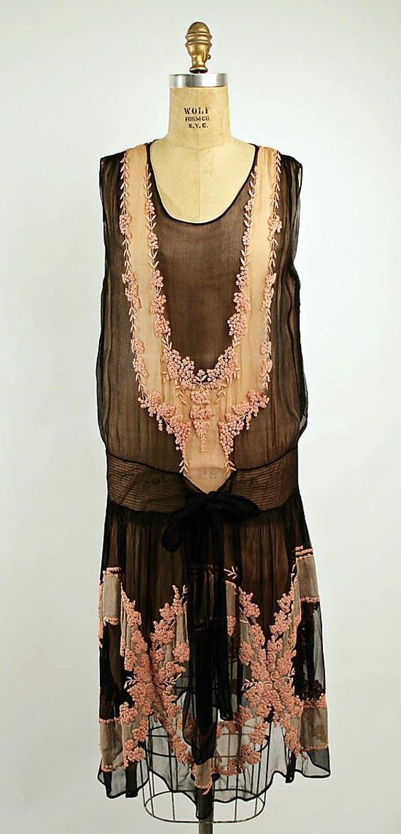 لباس خواب توری بلند,لباس خواب های توری, جدیدترین لباس خواب توری