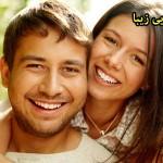 رابطه زناشویی زیبا, رابطه زناشویی سالم, زندگی و رابطه زناشویی