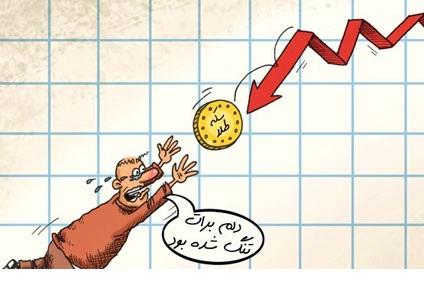 قیمت سکه کاریکاتور
