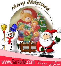 اس ام اس تبریک کریسمس