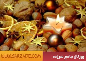 روش تهیه میوه خشک برای آجیل