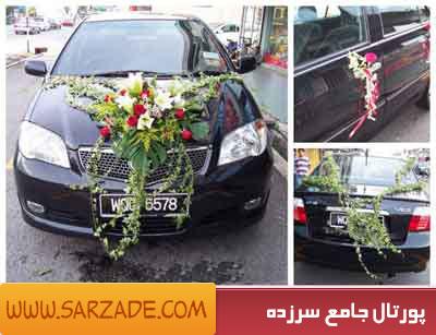 اتوموبیل عروس 2013