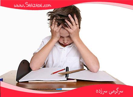 علت کم درس خواندن در ایران مشخص شد