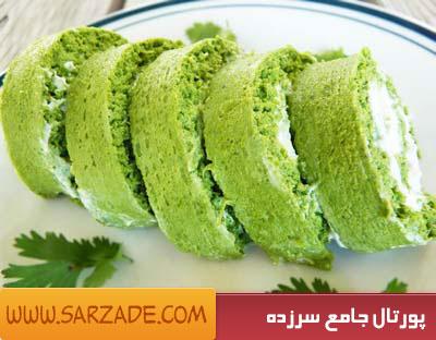 طرز تهیه رولت کوکو سبزی