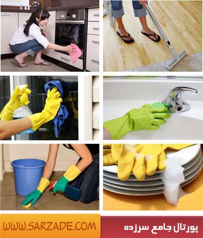 نکاتی بسیار مفید برای خانه داری