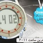 ساعت دو زمانه Quamer