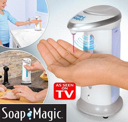 صابون ریز اتوماتیک Soap Magic