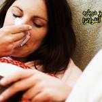 بیماری آنفولانزا, در مورد بیماری آنفولانزا, بیماری آنفولانزا چیست؟
