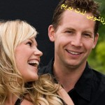 چگونه از زناشویی لذت ببریم,چگونه از روابط زناشویی لذت ببریم,چگونه از زندگی زناشویی لذت ببریم