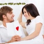 علت تفاوت در تمایلات جنسی بین زوجین,علت تفاوت سطح میل جنسی در روابط زناشویی,تفاوت های جنسی