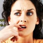 اشتباهات زنان در رابطه زناشویی, اشتباهات زنانه در رابطه زناشویی, اشتباهات زنان در روابط زناشویی