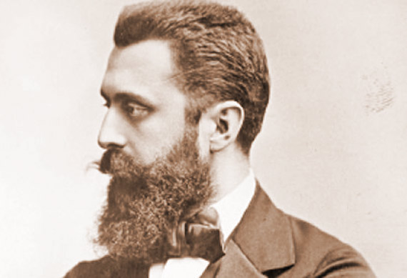Herzl-2