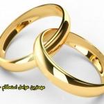 مهمترین عوامل استحکام خانواده,عوامل استحکام خانواده, عوامل استحکام خانواده دراسلام