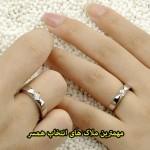 مهمترین ملاک های انتخاب همسر,مهمترین ملاک انتخاب همسر, مهمترین ملاک برای انتخاب همسر
