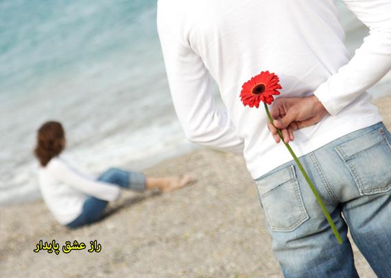 راز عشق پایدار, عشق های پایدار, پایدار نگه داشتن عشق