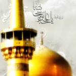 SMS Imam Reza