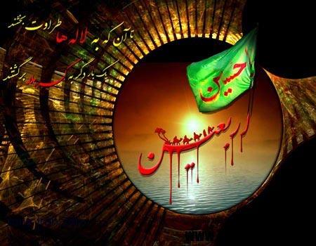 کارت پستال اربعین حسینی, کارت اربعین حسینی, کارت اربعین حسینی 93