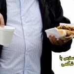 رابطه استرس با چاقی شکمی , رابطه استرس با چاقی