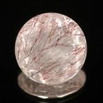 خواص سنگ درنجف,خواص سنگ در نجفی, خواص درمانی سنگ در نجف, خواص و ارزش سنگ در نجف