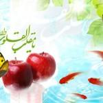 نوروز از دیدگاه اسلام